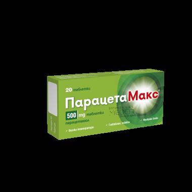 ПарацетаМакс при температура, главоболие, зъбобол, мускулни болки, 500мг, 20 таблетки, Actavis