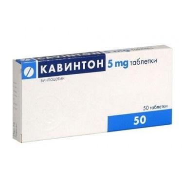 КАВИНТОН ТБ 5МГ Х 50