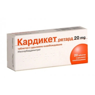 КАРДИКЕТ РЕТАРД ТБ 20МГ Х 20