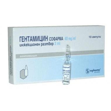ГЕНТАМИЦИН СФ АМП 80МГ/2МЛ Х 10