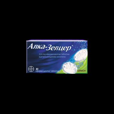 Алка-Залцер, при болка и температура, лимон, 10 ефервесцентни таблетки, Bayer