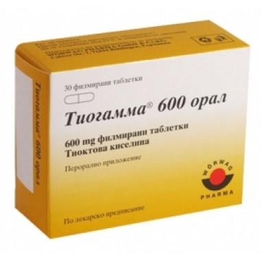 ТИОГАМА ТБ 600МГ Х 30