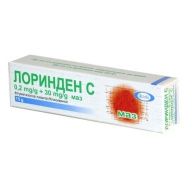 ЛОРИНДЕН С УНГ 15ГР