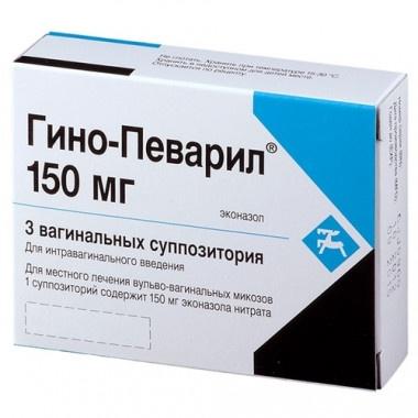 ГИНО-ПЕВАРИЛ ОВУЛИ 150МГ Х 3