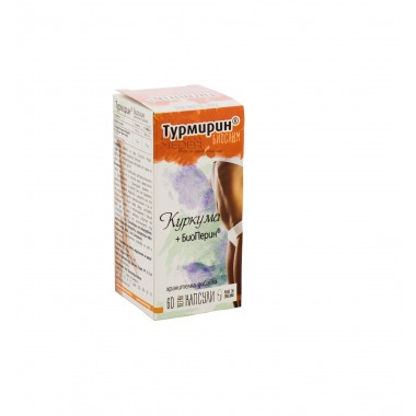 Турмирин Био Слим, куркума + БиоПерин, 60 капсули