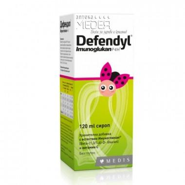 Defendyl (Дефендил) Сироп с имуноглюкан, 120мл