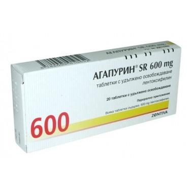 АГАПУРИН СР ТБ 600МГ Х 20