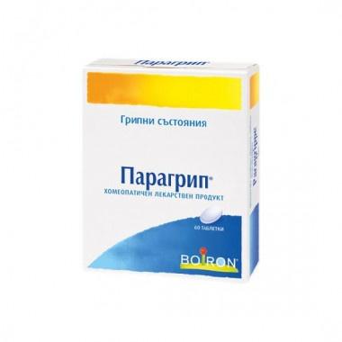 ПАРАГРИП ТБ Х 60