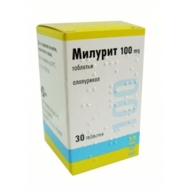 МИЛУРИТ ТБ 100МГ Х 30