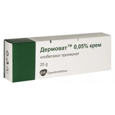 ДЕРМОВАТ КРЕМ 25ГР
