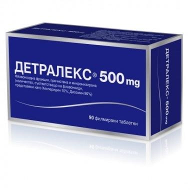 ДЕТРАЛЕКС ТАБЛЕТКИ 500МГ Х 90