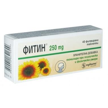 Фитин тонизира при психическа и физическа умора, 40 таблетки, Софарма