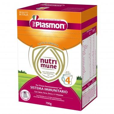 ПЛАЗМОН | PLASMON NUTRIMUNE 4 МЛЯКО ЗА МАЛКИ ДЕЦА 24+М 2 Х 350Г