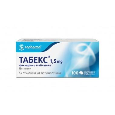 ТАБЕКС ТБ 1.5МГ Х 100