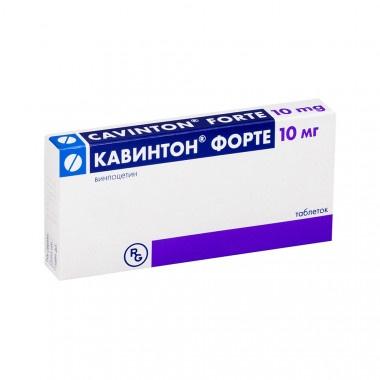 КАВИНТОН ФОРТЕ ТБ 10МГ Х 90