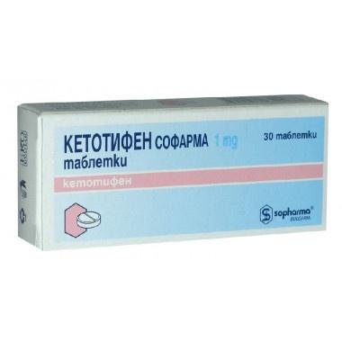 КЕТОТИФЕН 1МГ Х 30 СОФАРМА