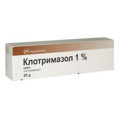 КЛОТРИМАЗОЛ КРЕМ 1% 20 Г