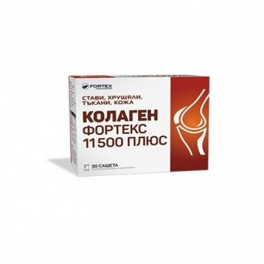 КОЛАГЕН ФОРТЕКС 11500 ПЛЮС САШЕ Х 30 ФОРТЕКС   FORTEX