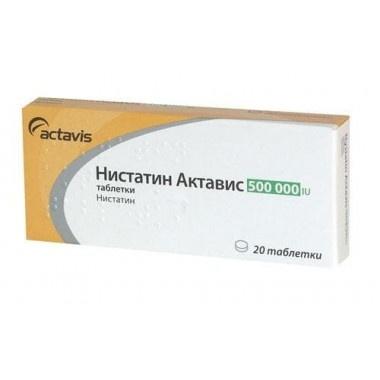 НИСТАТИН ТБ Х 20 АКТАВИС