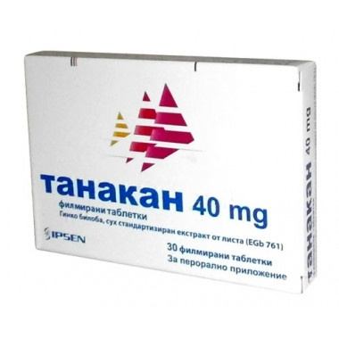 ТАНАКАН ТБ Х 30