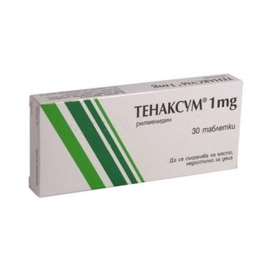 ТЕНАКСУМ ТБ 1МГ Х 30