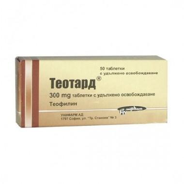 ТЕОТАРД ТБ 300МГ Х 50