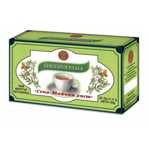 Чай Сена - Майчин лист, 20 бр. филтър, Биопрограма