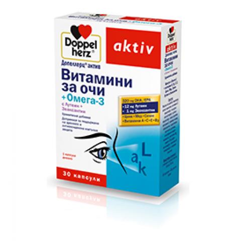 Снимка на Doppelherz Витамини за очи + Омега 3, лутеин, зеаксантин, 30 капсули за 13.59лв. от Аптека Медея