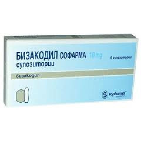Снимка на Бизакодил Слабителен продукт, 10мг, 6 супозитории, Sopharma за 4.89лв. от Аптека Медея