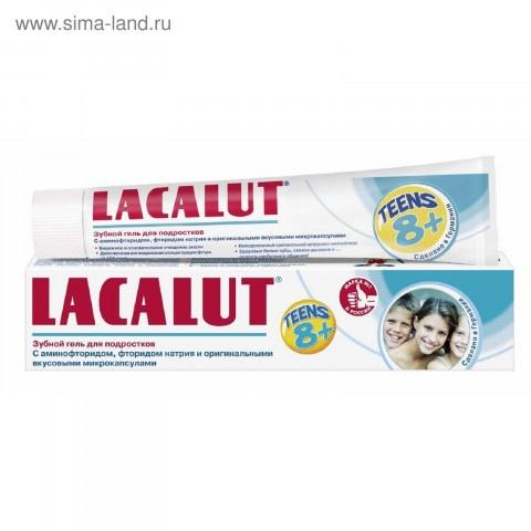 Снимка на LAKALUT ПАСТА ЗА ЗЪБИ ДЕТСКА 8+ 50МЛ за 3.89лв. от Аптека Медея