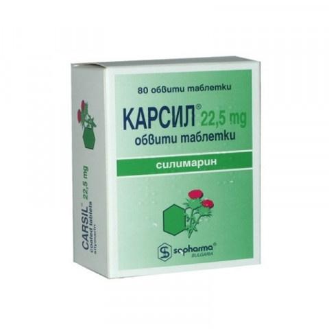 Снимка на Карсил за черен дроб, със силимарин, 22.5мг, 80 таблетки, Sopharma за 6.79лв. от Аптека Медея