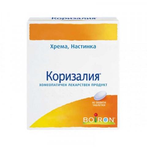 КОРИЗАЛИА ТБ Х 40
