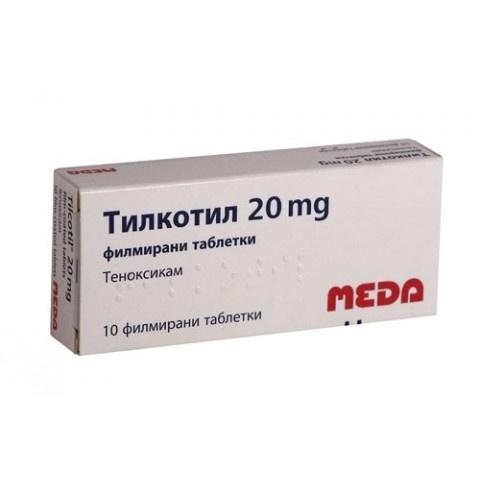 Снимка на ТИЛКОТИЛ 20МГ Х 10 МЕДА ФАРМА за 3.69лв. от Аптека Медея