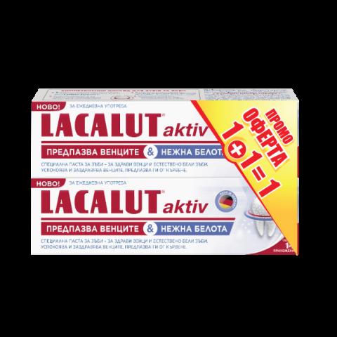 Снимка на Lakalut Aktiv & White паста за зъби с ензими 2 х 75мл. за 8.69лв. от Аптека Медея