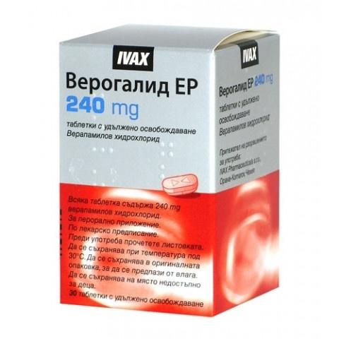 Снимка на ВЕРОГАЛИД ЕР ТБ 240МГ Х 30 АКТАВИС за 9.59лв. от Аптека Медея