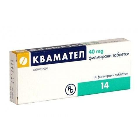 Снимка на КВАМАТЕЛ ФИЛМ ТБ 40МГ Х 14 ГЕДЕОН за 3.89лв. от Аптека Медея