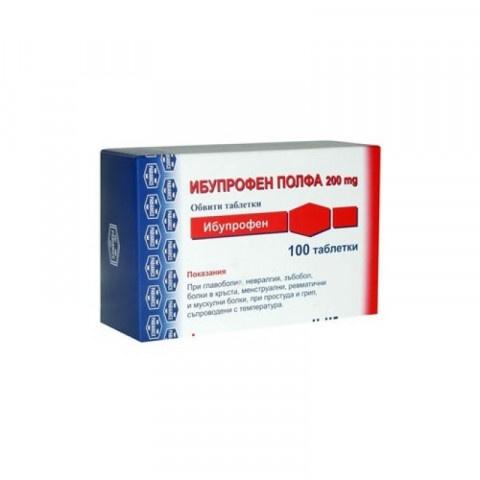 Снимка на Ибупрофен Полфа, при температура и различни видове болка, 200мг, 100 таблетки за 13.59лв. от Аптека Медея