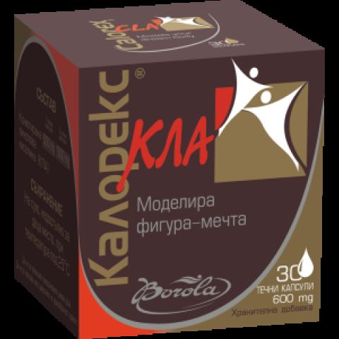 Калорекс КЛА за намаляване на телесното тегло, 30 течни капсули, Borola