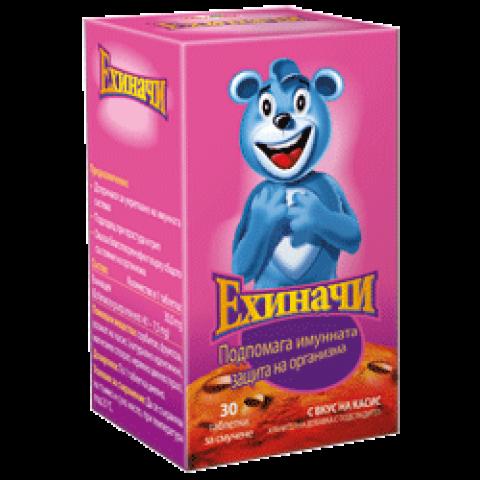 Ехиначи за подпомагане на имунната защита на организма, с вкус на касис, 30 таблетки за смучене, Walmark