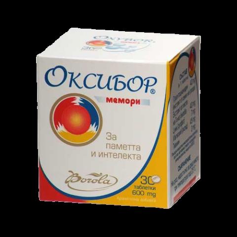 ОКСИБОР ФОРТЕ Х 30 БОРОЛА | BOROLA