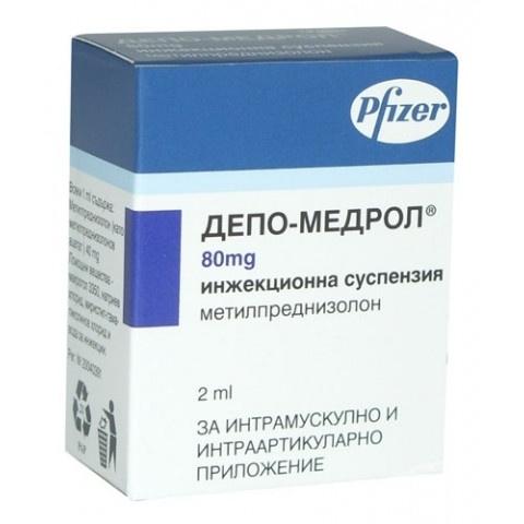 ДЕПО-МЕДРОЛ АМП 40МГ/МЛ 2МЛ Х 1