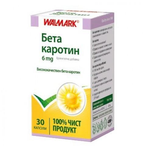 Снимка на БЕТА КАРОТИН 6МГ 10000IU Х 30 ВАЛМАРК | WALMARK за 8.99лв. от Аптека Медея