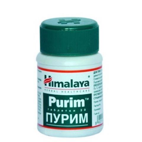 HIMALAYA ПУРИМ Х 30