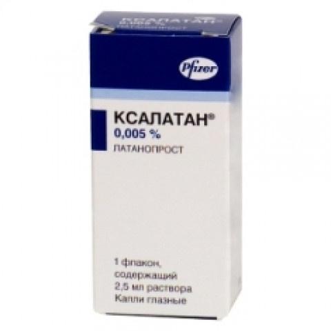 КСАЛАТАН КОЛИР 50МГ/МЛ 2,5МЛ