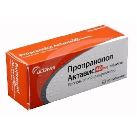 Снимка на ПРОПРАНОЛОЛ АКТАВИС ТБ 40МГ Х 50 за 6.29лв. от Аптека Медея