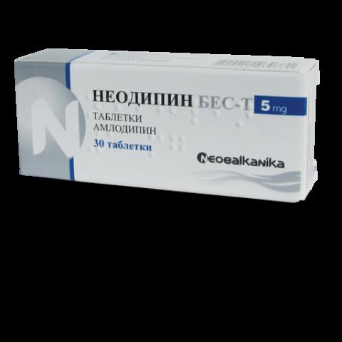 НЕОДИПИН БЕС-Т ТБ 5МГ Х 30