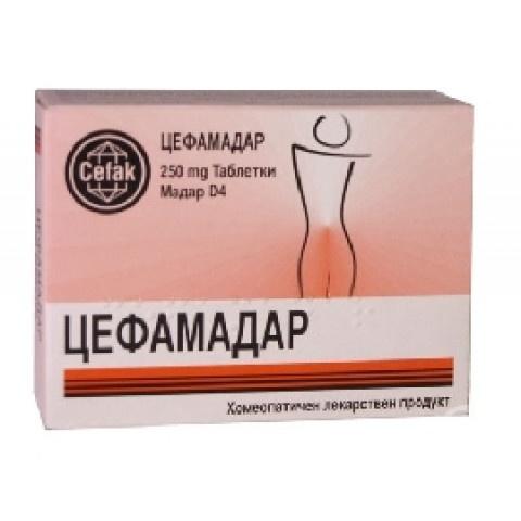 Цефамадар Хомеопатичен лекарствен, 100 таблетки, Аскофарм
