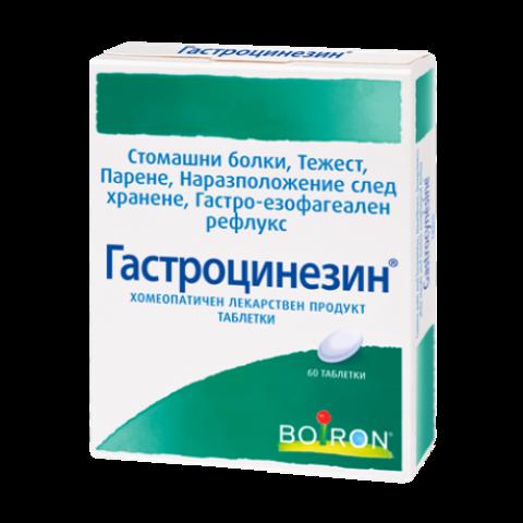 Гастроцинезин при стомашни болки, тежест, парене, 60 таблетки, Boiron