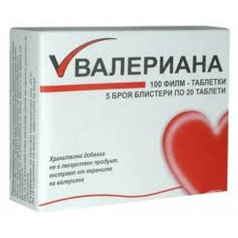 Снимка на ЕВЕЛИН ВАЛЕРИАНА ТБ 30МГ Х 100 за 1.59лв. от Аптека Медея