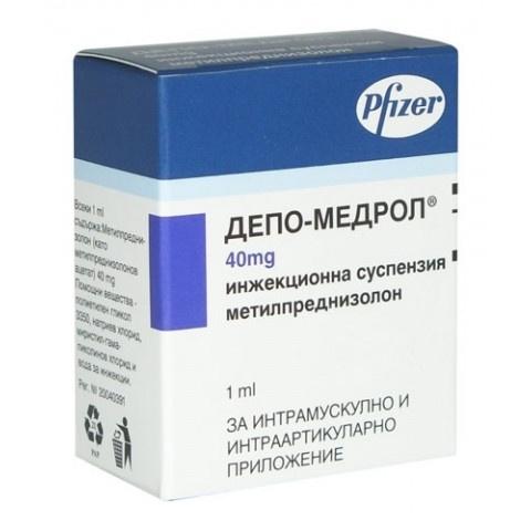 Снимка на ДЕПО-МЕДРОЛ АМП 40МГ/МЛ 1МЛ Х 1 за 4.19лв. от Аптека Медея